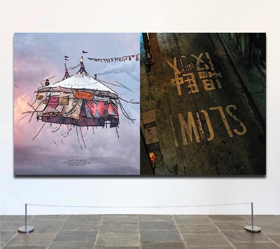 Astral Art Gallery vi